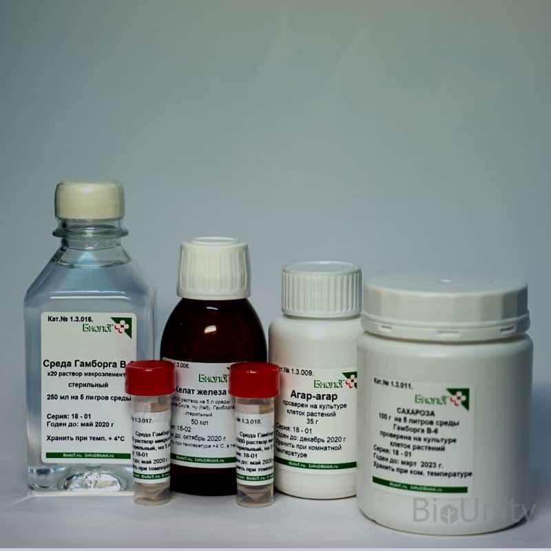 Набор реагентов для приготовления 5 литров среды ГАМБОРГА В-5: