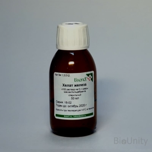 ХЕЛАТ ЖЕЛЕЗА для питательных сред, 100-кратный раствор, стерильный (фильтрация), на 5 л среды Шенка-Хильдебранта, 50 мл